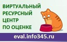 vrts_s-kotom-220x139