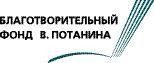 fond_potanina_rus
